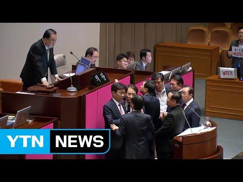 문희상, 한국당 항의에 충격...사회권 넘기고 병원행 / YTN