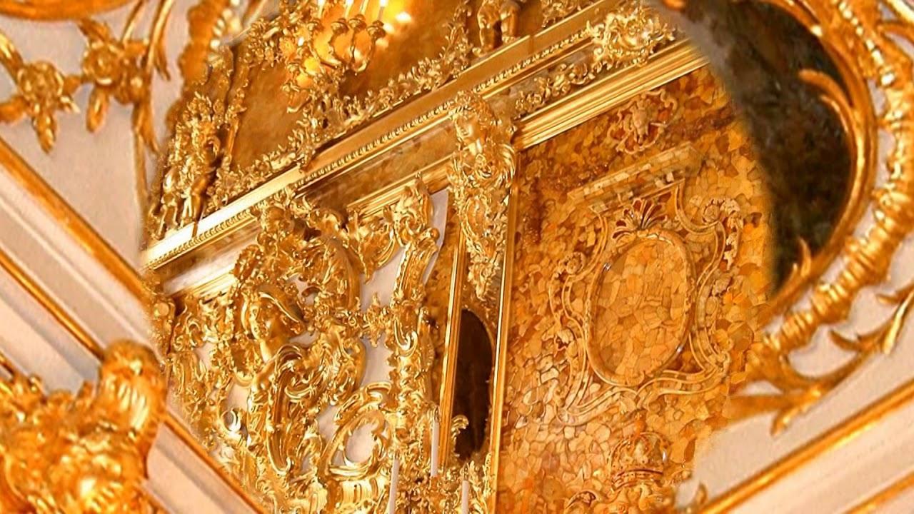 Russie le palais catherine et la chambre d 39 ambre youtube - La chambre d ambre photos ...