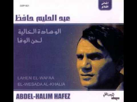 عبد الحليم حافظ - فى يوم من الأيام