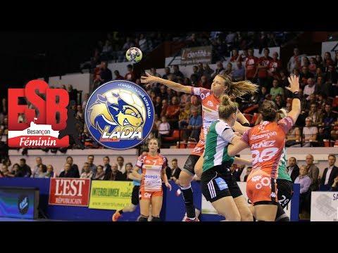 Esbf lada togliatti match retour de coupe d 39 europe de - Coupe d europe de handball ...