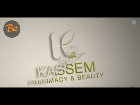 Kassem Pharmacy & Beauty | New branch grand opening in New Cairo