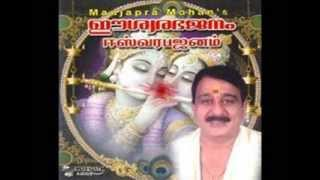 Lord Ayyappa Song - Patupadi