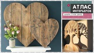 видео: Поделки из дерева своими руками. Деревянный декор для дома: интересные идеи