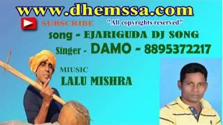 EJARI GUDA  DJ  SONG   - dhemssa tv app