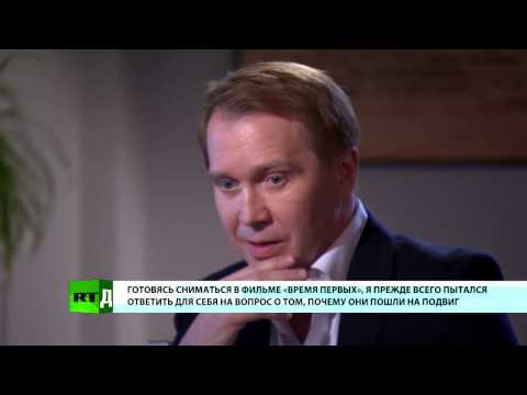 Эксклюзивное интервью: Евгений Миронов