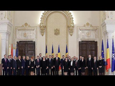 В Румынии приведено к присяге новое правительство
