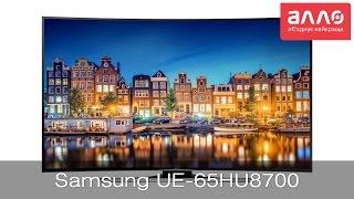 Видео-обзор телевизора Samsung UE65HU8700(Купить телевизор Samsung UE65HU8700 Вы можете, оформив заказ у нас на сайте ..., 2014-11-07T08:25:28.000Z)