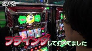 パチスロ【まりも道】第52話 ニューパルサーデラックス 前編