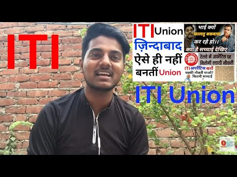 ITI Union Jindabaad | ITI Notes | Allegation On Me | ITI Support