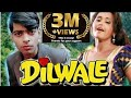 Dilwale movi Part. 1 scan comedy video दिलबाले पार्ट 1now 2 hell