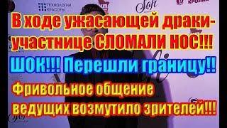 Дом 2 Свежие Новости 31 Марта 2019 (31.03.2019)
