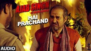 Hai Prachand Full Audio Song | Ajab Singh Ki Gajab Kahani | Rishi Prakash Mishra