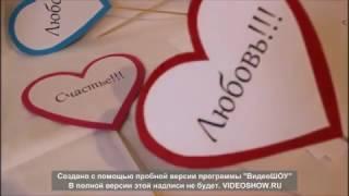 Свадебные таблички сердца