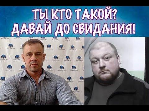 РЕАЛЬНОЕ ВИДЕО ПОЗОРА КОЛЛЕКТОРА ПКБ КОММЕНТАРИИ ЮРИСТА | Как не платить кредит | Кузнецов | Аллиам