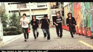 Crazy Botch クレージー・ボッチ - One OK Rock ワンオクロック [Eng sub + 歌詞付き]