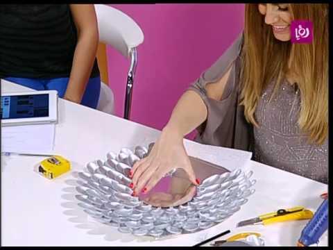 3d26ebc8e فاي سابا - تزيين المرايا باستخدام الملاعق   Roya - YouTube