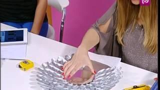 فاي سابا  - تزيين المرايا باستخدام الملاعق | Roya