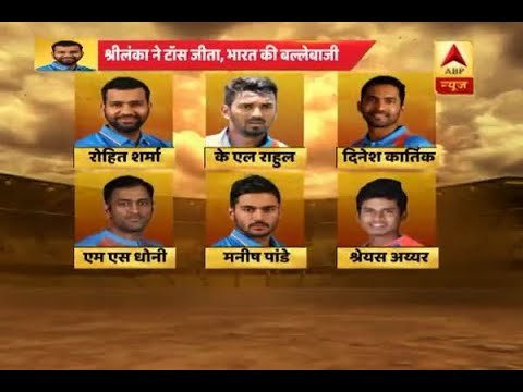 Here is the list of cricketers to play India vs Sri Lanka, 1st T20