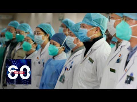 Новый вирус из Китая: откуда он взялся и чем опасен. 60 минут от 24.01.20