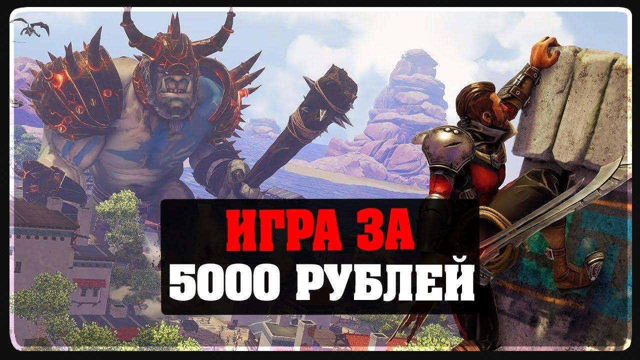 Казино демо игра 5000 рублей