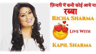 Zindagi Me Kabhi Koi Aaye Na Rabba || Richa Sharma with Kapil Sharma