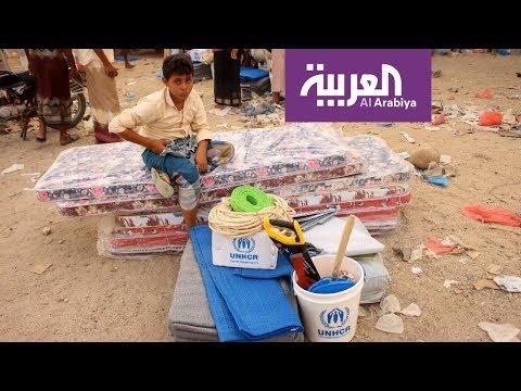 الدول الفقيرة تفتح أبوابها للاجئي الحروب  - نشر قبل 11 ساعة