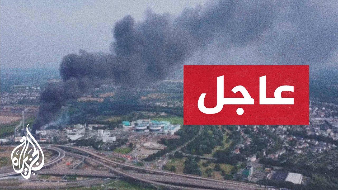 انفجار أعقبه حريق ضخم في محطة لحرق النفايات بمدينة ليفركوزن الألمانية  - نشر قبل 2 ساعة
