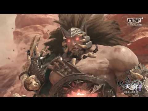 Revelation Online Assassin Class CGI Trailer