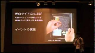 サイエンス・コミュニケーションから見える世界: Kouta Kanno at TEDxTokyoyz