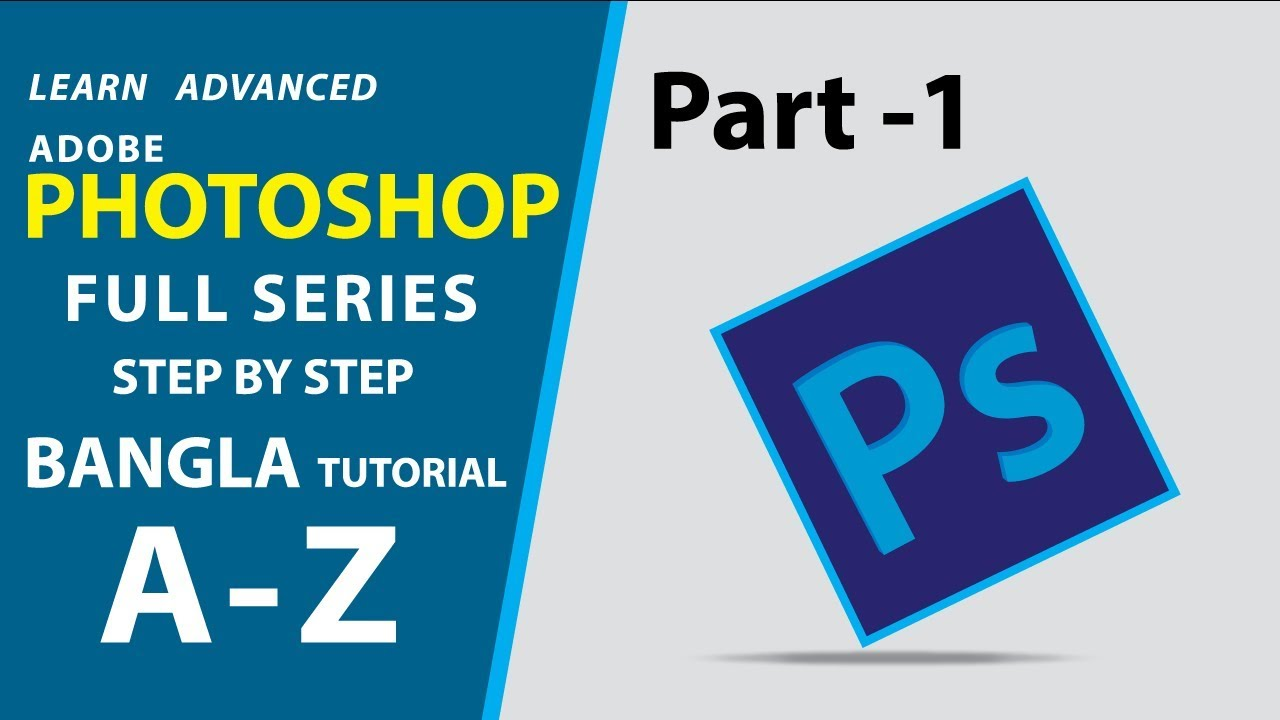 Adobe photoshop learn step by