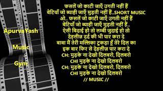 Gambar cover Mudke Na Dekho Dilbaro Karaoke Lyrics