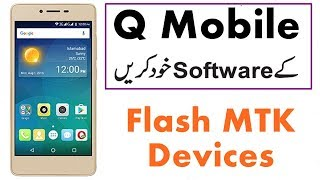 How to Flash QMobile with SP Flash Tool 2018 (Urdu / Hindi)