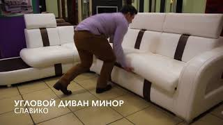 видео Купить аксессуары и универсальные чехлы для гладильных досок в Москве, цена в интернет-магазине