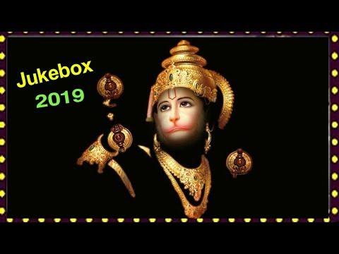 jai-hanuman-special-songs-|-telugu-best-devotional-jukebox---devotional-jukebox