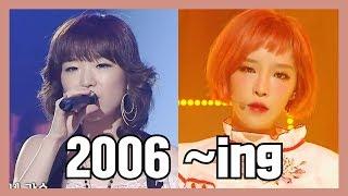 가인(Gain)의 성장기 브아걸(Brown Eyed Girls) 컴백 기념 데뷔부터 카니발까지