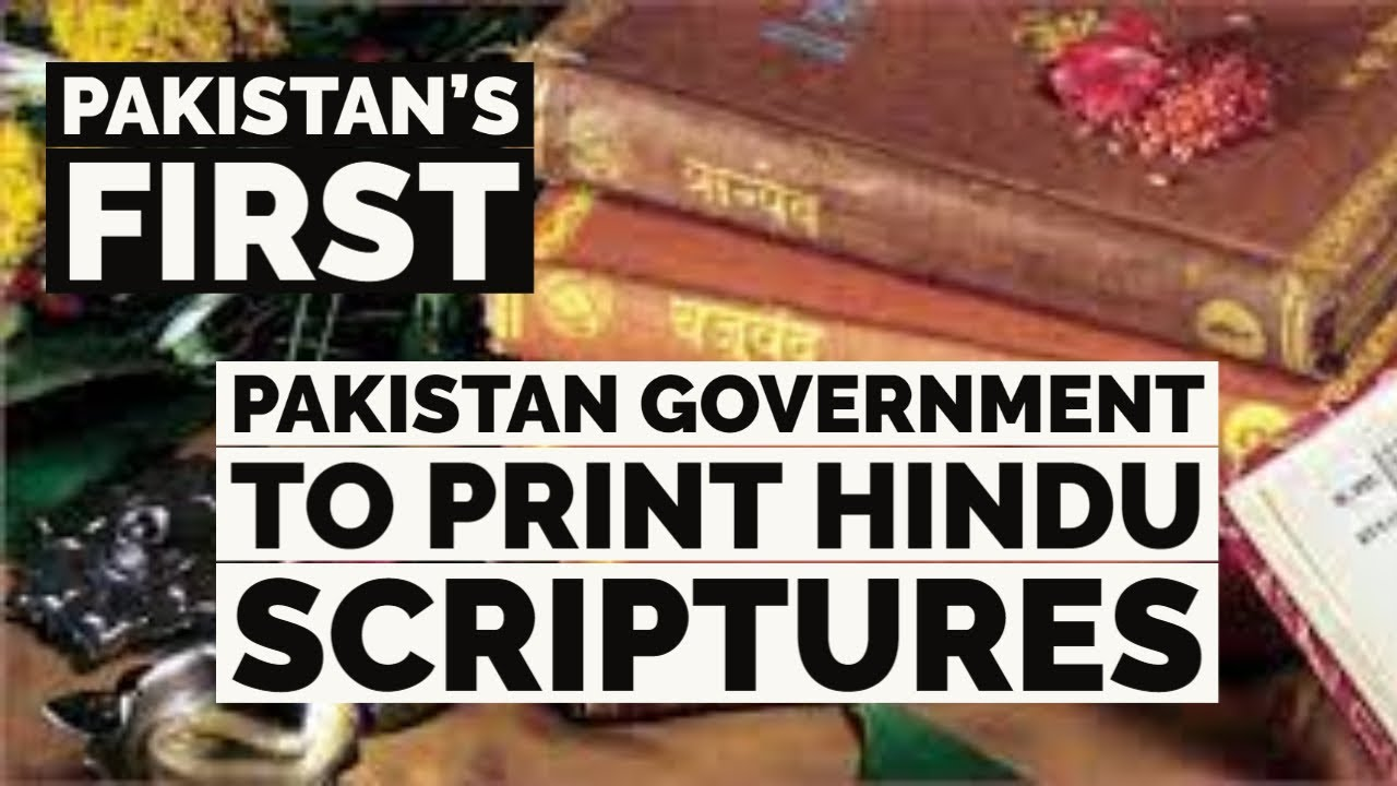 Pakistani Government to Print Hindu Scriptures