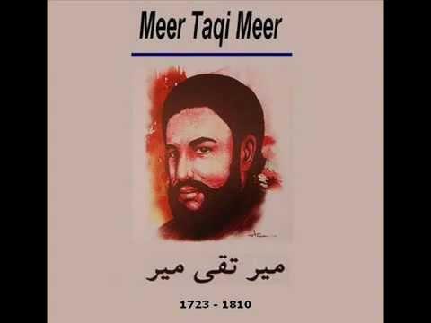 Ibteda e Ishq Hai Rota Hai Kia - Poet Meer Taqi Meer - Jaswinder Singh - by roothmens