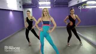 Обучающее видео танцев GO GO Часть 1