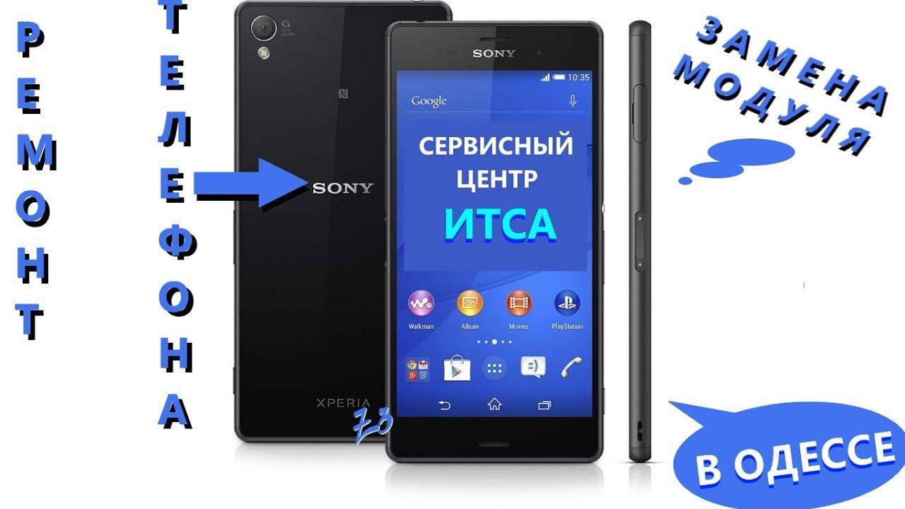 Ремонт сотового телефона sony xperia z tokina 12 24 ii canon