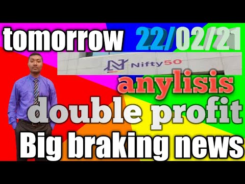 tomorrow 22 feb nifty anylisis unlimited money earning