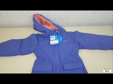 Куртка Columbia с системой OMNI-TECH и Outgrown с сайта Amazon. Покупка товаров из США.