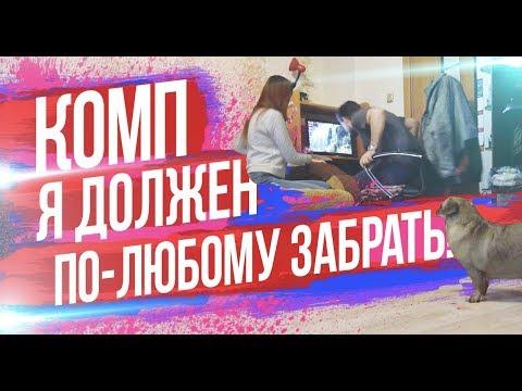 МАСТЕР-РАЗВОДИЛА ЧИНИТ РАБОЧИЙ КОМПЬЮТЕР🤬 - EVG