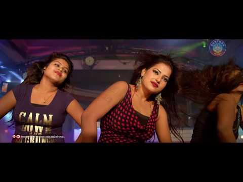 MARA GUBU GUBU | Item Song I HE PRABHU DEKHA DE I Harihar, Pragya, Anu & Shalini Singh