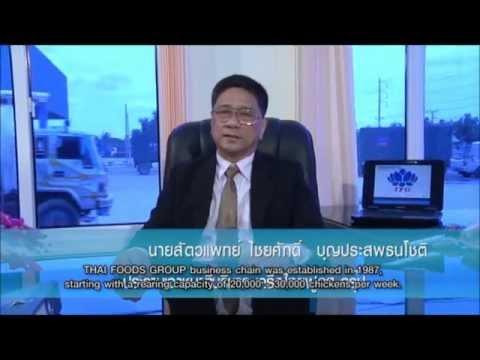 Dr Chaisaks Boonprasopthanachote CEO of Thai Foods Group