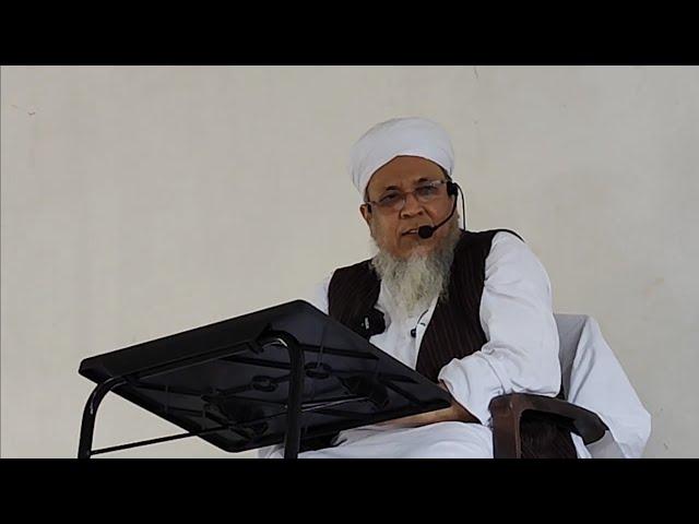🔴Live   Qurbani Zaroori Hai   Khanqah Darul Ehsaan   Shaykh Talha Qasmi Naqshbandi Mujaddidi DB