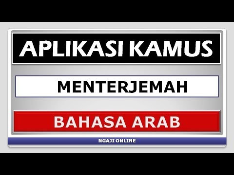 {{LATIHAN KE-03}} Cara Menterjemah Bahasa Arab Dengan Menggunakan Aplikasi Kamus