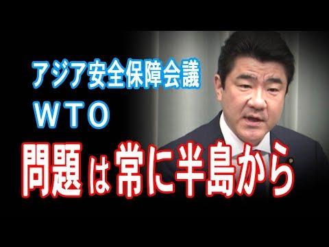 令和元年5月9日 午後 WTO  など