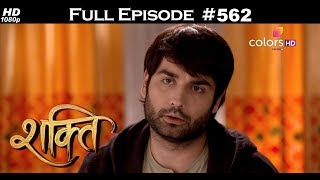 Shakti - 20th July 2018 - शक्ति - Full Episode