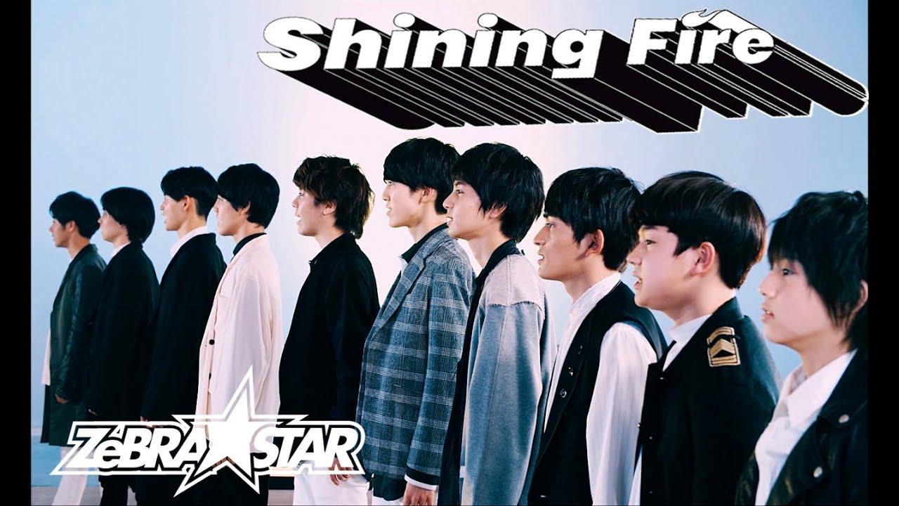 "ZeBRA STAR ""Shining Fire"""
