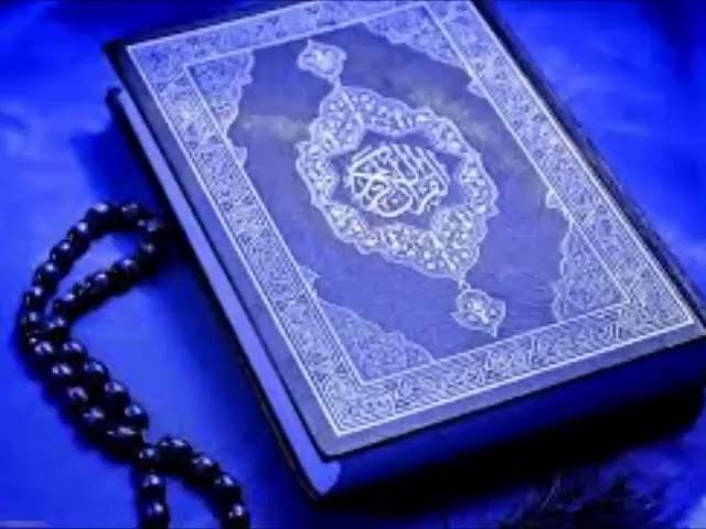 In-Depth Study of Surah Al-Fatihah - 11